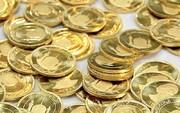 قیمت سکه بالا رفت/ قیمت انوع سکه و طلا ۲۳ بهمن ۹۹