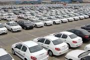 ریزش قیمت خودرو ادامهدار شد/ پراید ۲ میلیون دیگر ارزان شد