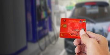سهمیه بنزین وانتبارها تغییر کرد/ جزئیات