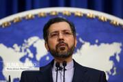 واکنش وزارت خارجه به تصمیم AFC درباره لغو میزبانی ایران