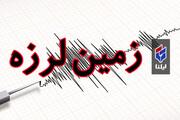 وقوع زلزله ۵ ریشتری در مرز کرمان و هرمزگان