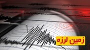 آخرین خبرها از میزان خسارت زلزله فاریاب