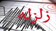 زلزله در هجدک استان کرمان
