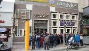 صرافی ملی قیمت دلار و یورو را اعلام کرد