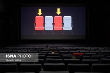 نگاهی به فیلمهای اکران نوروز ۱۴۰۰ زیر سایه کرونا