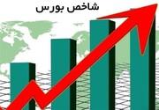 افزایش قدرتمندانه شاخص بورس تا کانال ۱.۳ میلیون واحد
