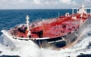 فروش نفت ایران به چین با تخفیف زیاد