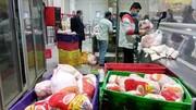 خرید کالاهای اساسی ۳۵ درصد کاهش یافت