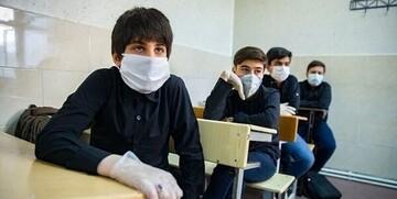 برگزاری کلاسهای جبرانی برای دانش آموزان در تابستان ۱۴۰۰