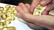 سکه و طلا گران شد/ قیمت انواع سکه و طلا ۲۸ اسفند ۹۹