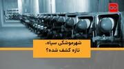 تصاویری از شهر موشکی سپاه در هرمزگان /فیلم