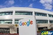 سرمایهگذاری ویژه گوگل برای ایجاد شغل تمام وقت