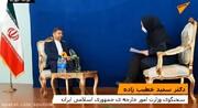 ایران هیچ پیامی از آمریکا دریافت نکرده است