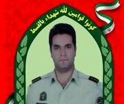 مرد آتش افروز اصفهانی یک مامور را به شهادت رساند