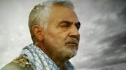 تصویری از کارت ملی شهید حاج قاسم سلیمانی