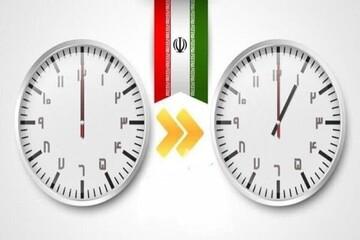 ساعت رسمی کشور امشب تغییر میکند