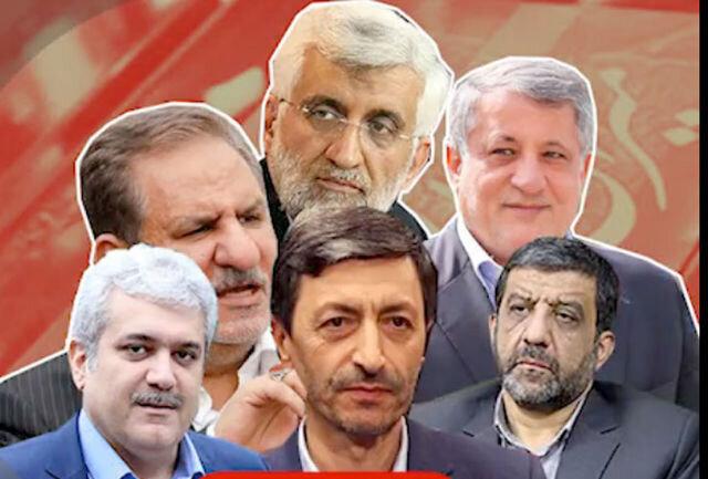 صفآرایی حامیان قالیباف علیه سعید محمد/قطعی شدن کاندیداتوری ۴ نفر