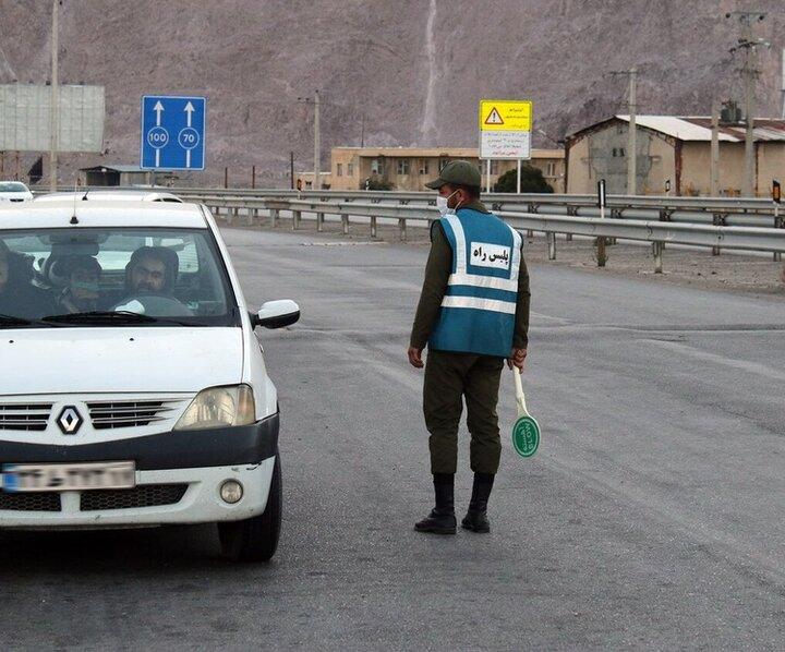 ورود به فیروزکوه ممنوع است