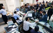 زمان شروع فعالیت بانکها در نوروز ۱۴۰۰