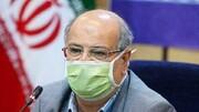 رشد ۱۵ درصدی بستری کروناییها در تهران/ کرونا در ۲۴ ساعت گذشته جان چند تهرانی را گرفت؟
