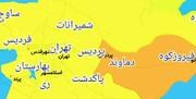 رنگبندی کرونایی شهرهای تهران اعلام شد