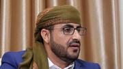 واکنش یمن به طرح آتش بس عربستان