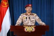 حمله پهپادهای یمنی به فرودگاه سعودی «أبها»