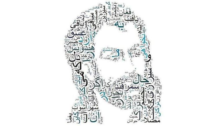 فال حافظ برای متولدین فروردین/ فیلم