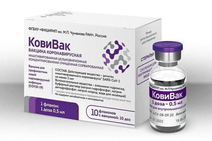 ورود سومین واکسن روسی کرونا به بازار تا هفته آینده