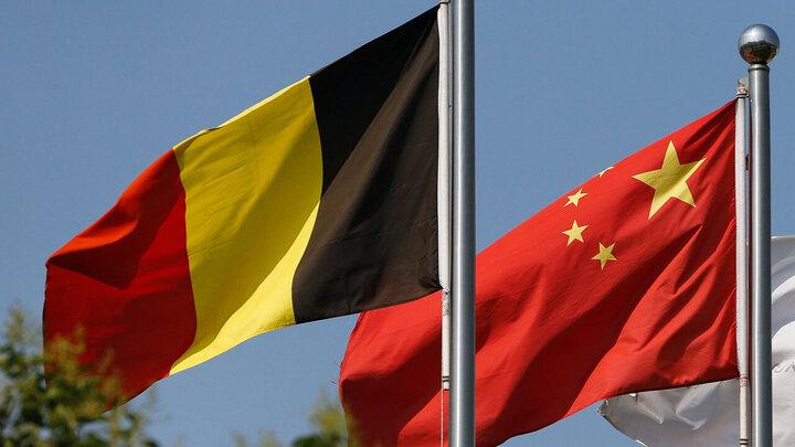 بلژیک سفیر چین را فراخواند