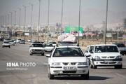 هشدار به مسافران: مهلت ۳ روزه تمام شد، جریمه میشوید