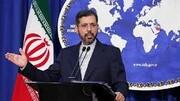 واکنش سخنگوی وزراتخارجه به قطعنامه گروهی از کشورها علیه ایران