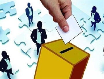 اسامی ۵۵ نفر از کاندیدای ریاست جمهوری سال ۱۴۰۰
