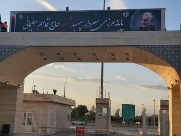 تردد مسافر در مرز مهران اطلاع ثانوی ممنوع است