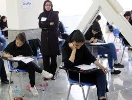 تغییرات منابع برای کنکور سراسری و امتحانات مشخص شد