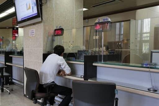 اولین روز کاری بانکها در سال ۱۴۰۰ چه تاریخی است؟