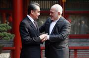 ورود وزیر امور خارجه چین به تهران