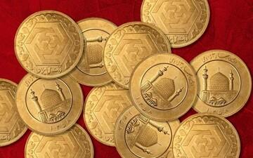 سکه بهار آزادی ۱۰ میلیون و ۹۰۰ هزار تومان شد