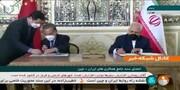 لحظه امضا سند همکاری جامع ایران و چین / فیلم