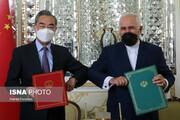 با امضای نقشه راه، روابط ایران و چین مستحکمتر خواهد شد