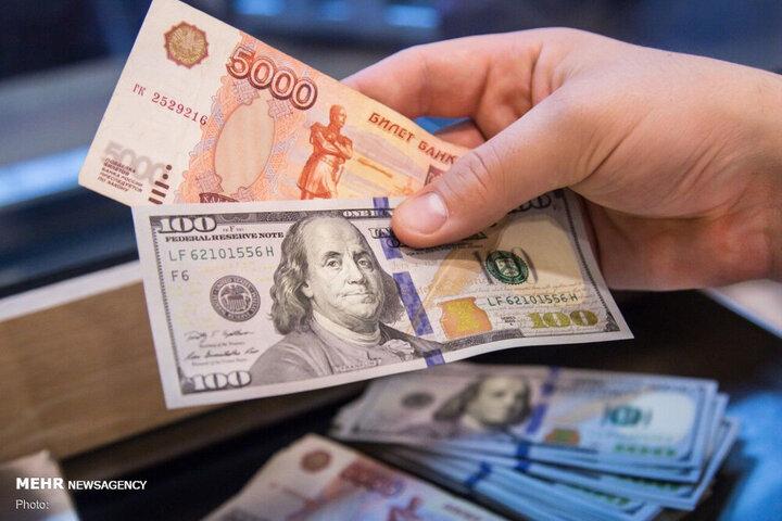 نرخ دلار و یورو در ۷ فروردین ۱۴۰۰ | ورود دلار به کانال ۲۴ هزار تومانی