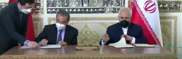 سند جامع همکاریهای ایران و چین به امضای طرفین رسید