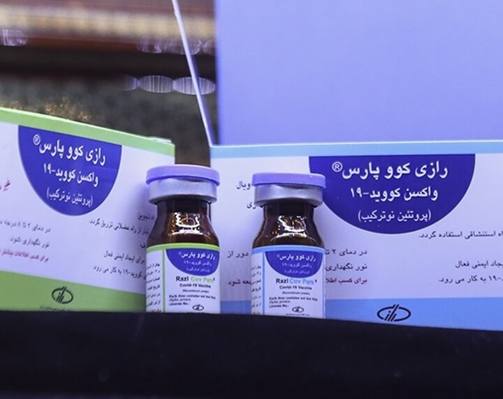 آغاز دومین مرحله تست انسانی واکسن «رازی کوو پارس» از خرداد ۱۴۰۰