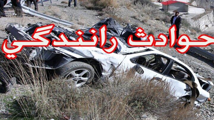 ۳ کشته در اثر تصادف در محور مرودشت - پاسارگاد