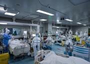 مراجعه ۲۶۳۷ بیمار مشکوک به کرونا به مراکز درمانی اصفهان در شبانهروز گذشته