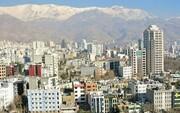 در سال ۹۹ قیمت مسکن در ارزانترین منطقه تهران چقدر بود؟