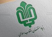 تکذیب توزیع کارت هدیه ۵ میلیونی بین روحانیون