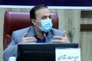 ممنوع شدن برپایی چادر در طبیعت استان ایلام