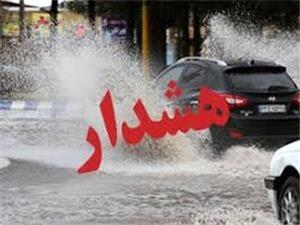 هشدار سازمان هواشناسی نسبت به رگبار باران و وزش باد شدید در برخی نقاط کشور