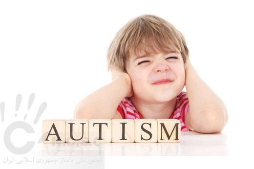 مبتلایان به اوتیسم واکسینه میشوند